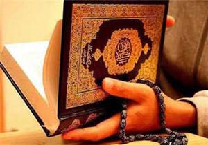 دعایی که قبل از استخاره باید بخوانیم