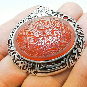 مدال عقیق خطی ناد علی