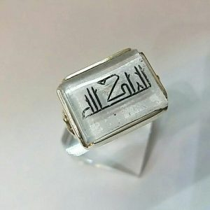 انگشتر در نجف اصلی چهارگوش خط کوفی الملک الله