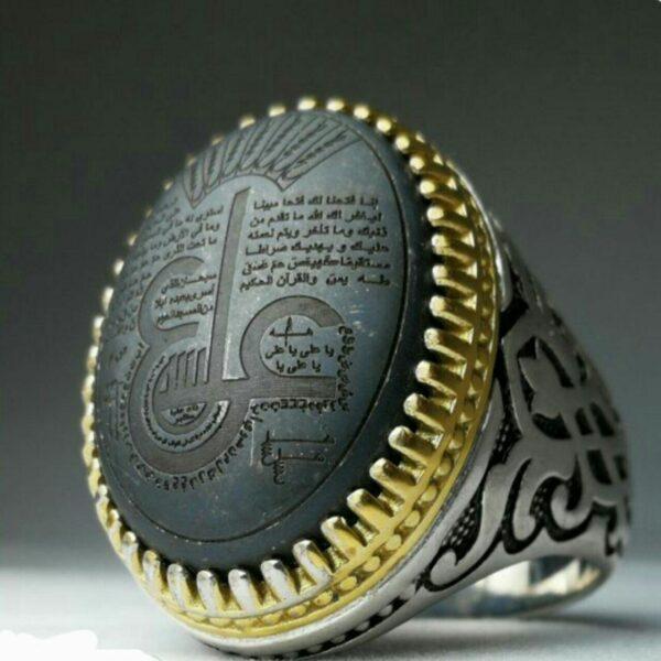 انگشتر حدید عین علی زیبا