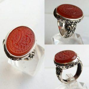 انگشتر عقیق قرمز خطی یا حی یا قیوم زیبا