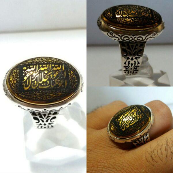 انگشتر حدید خطی ۷ جلاله اب طلا خورده زیبا