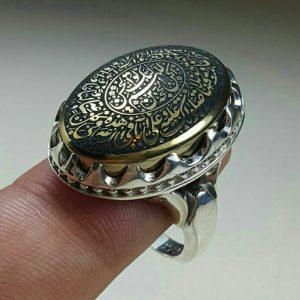 انگشتر حدید خطی دعای فرج