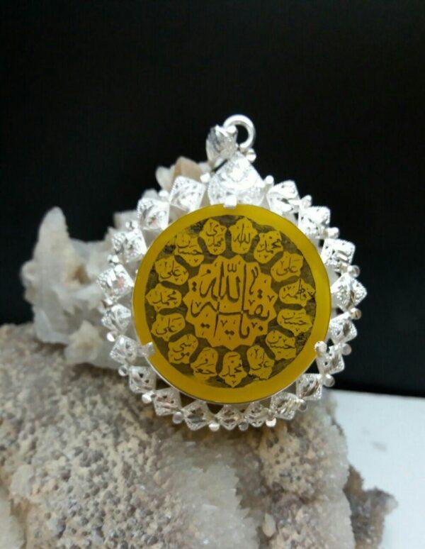 مدال عقیق زرد ۱۴معصوم