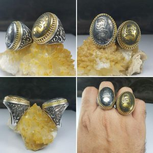 انگشتر حدید یا ضامن آهو زیبا