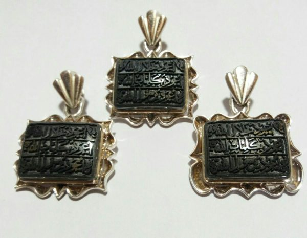 مدال حدید ۷ جلاله خط برجسته کامل نوشته شده زیبا