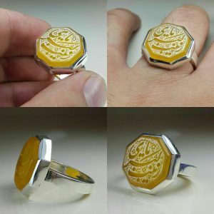 انگشتر عقیق زرد خطی رکاب صفوی