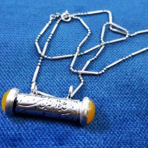 مدال نقره حرز امام جواد کبیر روی پوست اهو
