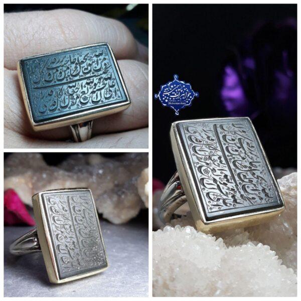 انگشتر یشم درجه یک خط ومن یتق الله دستی زیبا امضا استاد عماد