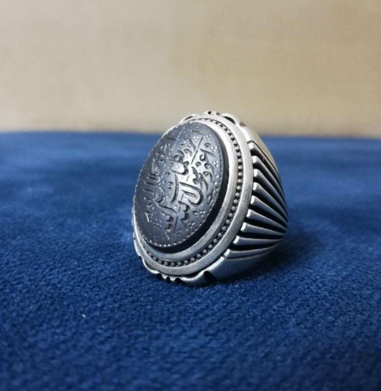 انگشتر حدید سینی ۷ جلاله خط دستی زیبا