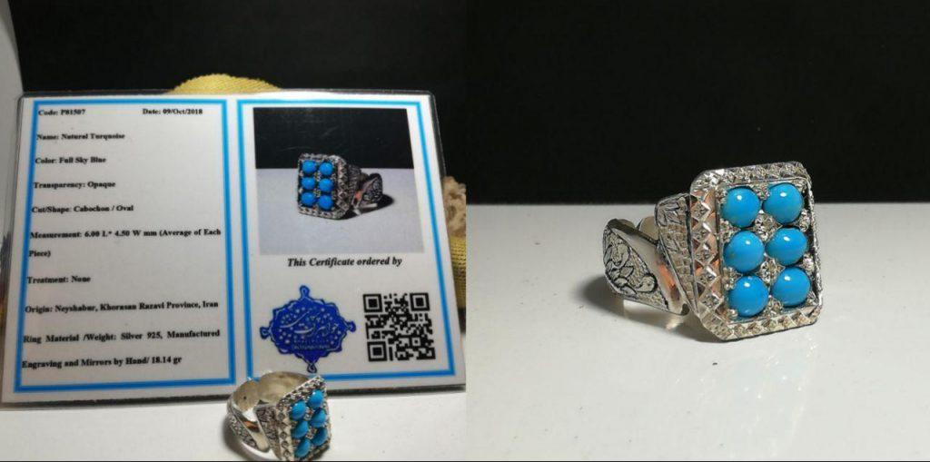 انگشتر جواهری فیروزه نیشابوری ۶ نگین درجه یک زیبا