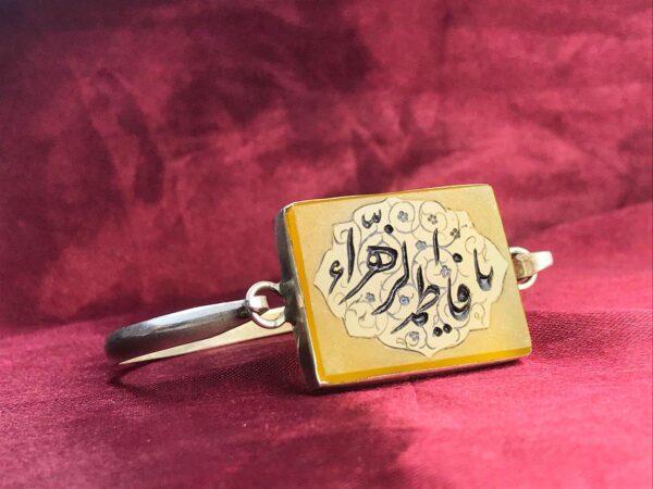 دستبند عقیق زرد حکاکی یا فاطمه الزهرا