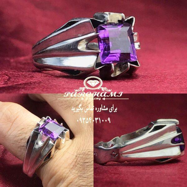 انگشتر آمتیست اصلی خوش رنگ زیبا