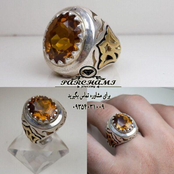 انگشتر الکساندریت 7 رنگ
