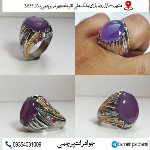 انگشتر عقیق یمن سوسنی