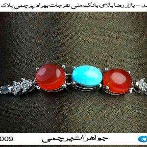 دستبند جواهری 3 نگین عقیق یمن و فیروزه