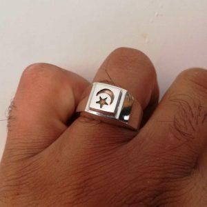 انگشتر ستاره و ماه حرز امام جواد کامل و 14 معصوم کامل