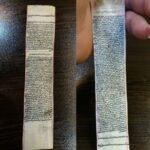 حرز کبیر امام جواد (ع) و 14 معصوم کامل روی پوست آهو