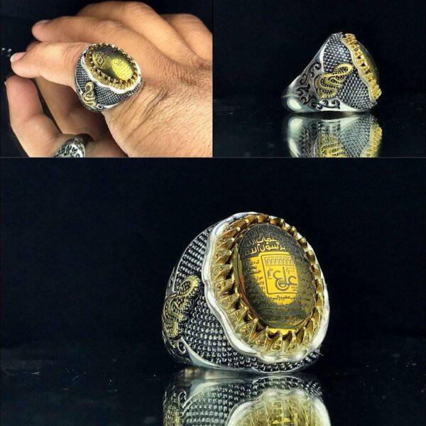 انگشتر حدید طلایی عین علی