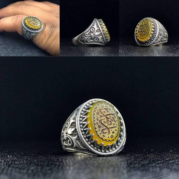انگشتر عقیق زرد خطی یا زهرا