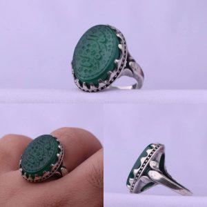 انگشتر عقیق سبز خطی