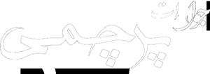 لوگو جواهرات پرچمی