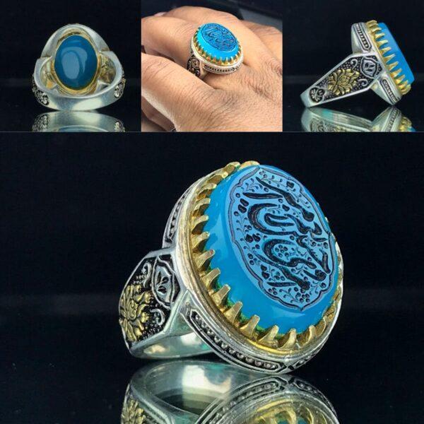 انگشتر عقیق آبی اصل
