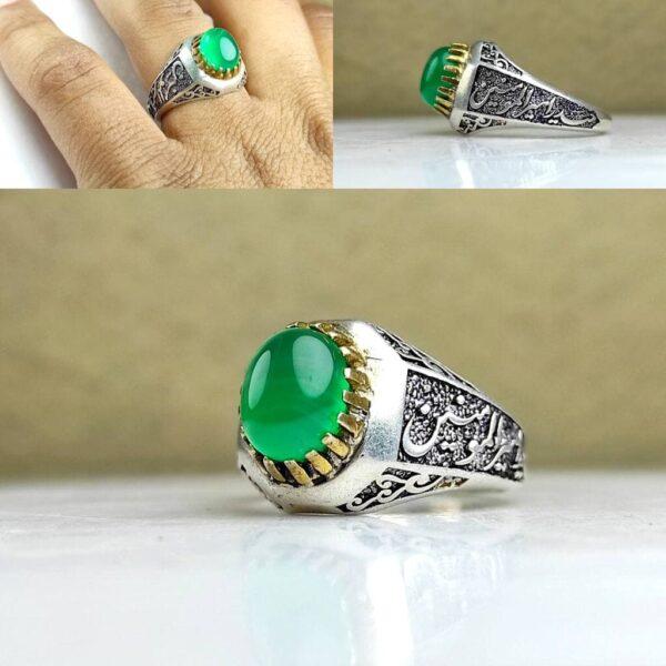انگشتر عقیق سبز اصل