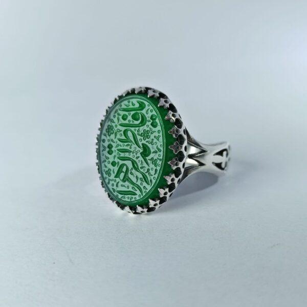 انگشتر عقیق سبز خط یا فاطمه زهرا