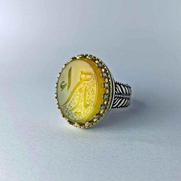 انگشتر عقیق زرد خط یا زهرا زیبا