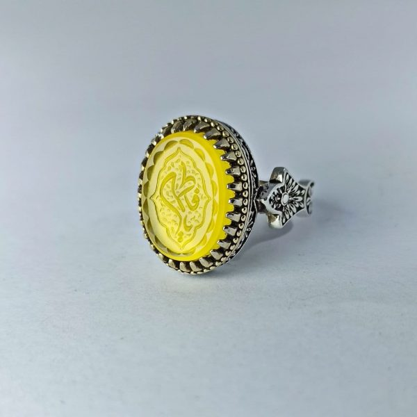 انگشتر عقیق زرد خط یا فاطمه