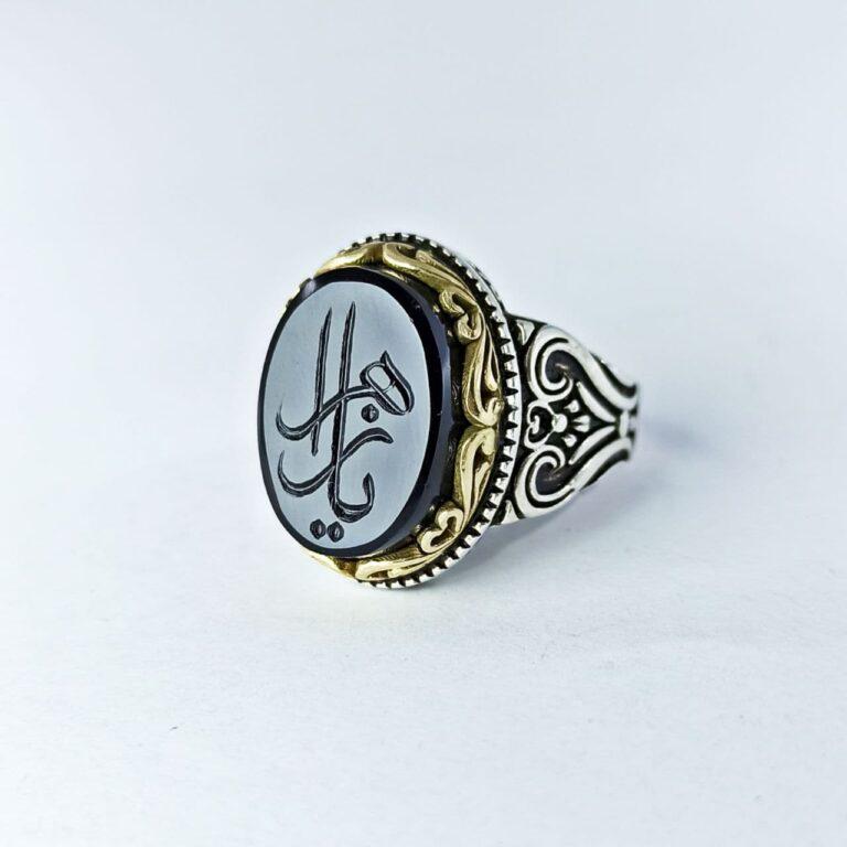 انگشتر عقیق مشکی خط یا زهرا